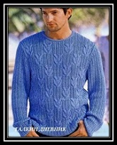 Mujskoi pulover spicami s relefnim uzorom s opisaniem i shemoi (1)