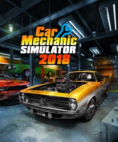 โหลดเกมส์ Car Mechanic Simulator 2018