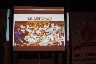 Φωτορεπορτάζ από την εκδήλωση (4)