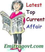 www.emitragovt.com/2017/09/latest-top-current-affairs-17-09-2017-gk-update