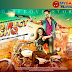 Direct Ishq 2016 Mp3 Songs Download - Full Album