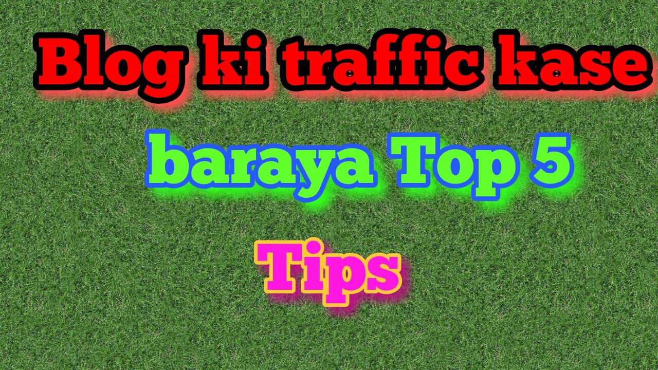 Website ki traffic kase baraya