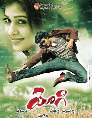 Yogi 2007 Dual Audio 500MB HDRip 480p – Hindi – Telugu UNCUT