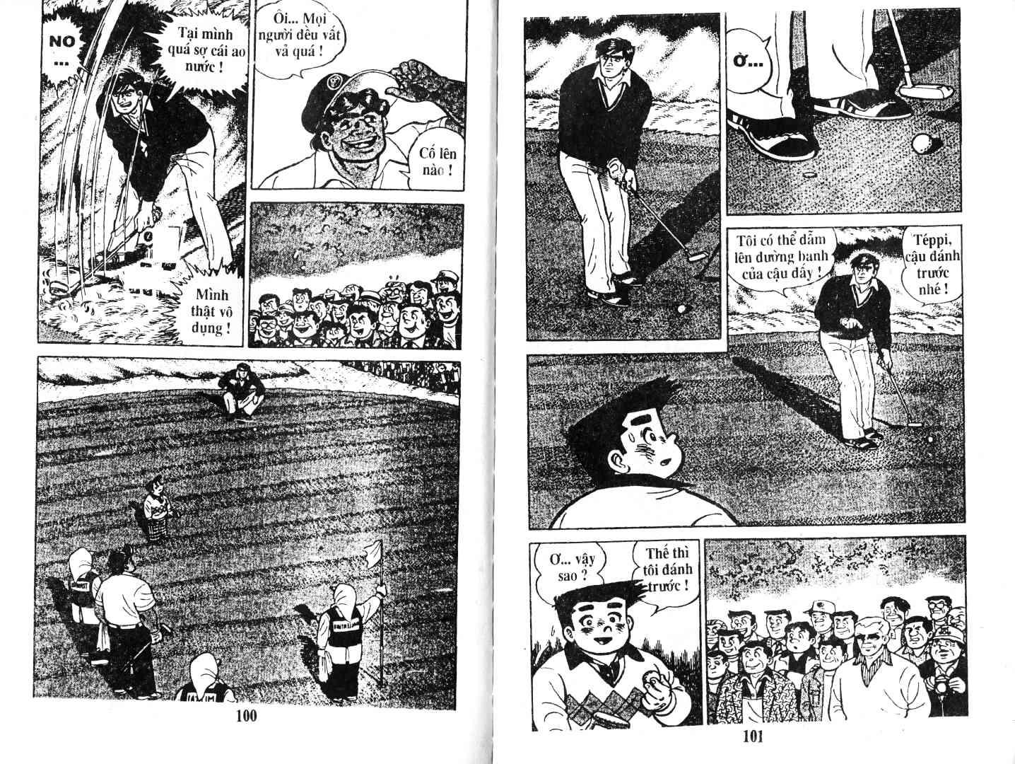Ashita Tenki ni Naare chapter 46 trang 50