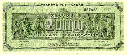 https://4.bp.blogspot.com/-h97exF99q3A/UJjsijFQWII/AAAAAAAAKKM/xXl_kLzOAwk/s640/GreeceP133-2bilDrachmai-1944_f.JPG