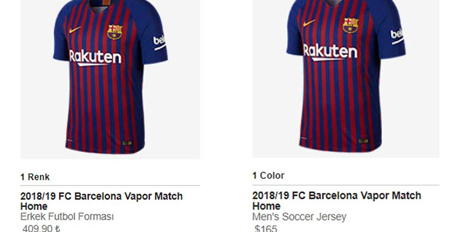 Nike Football Kits Now Almost Cost Just a Third of The Price in ... a6a0b072d