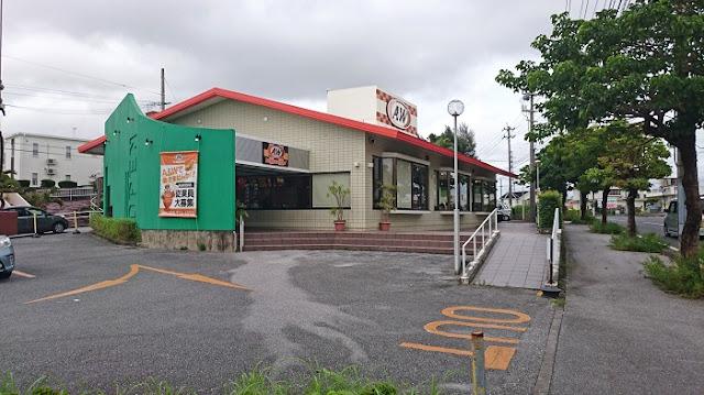 A&W北谷店の写真