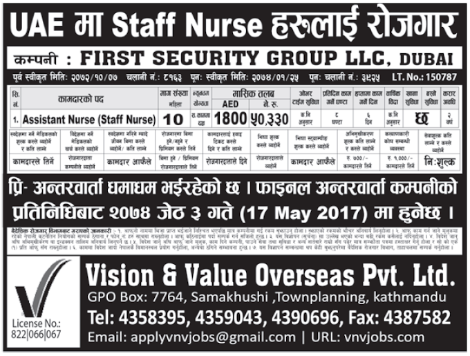 Jobs in UAE for Nepali, Salary Rs 50,330
