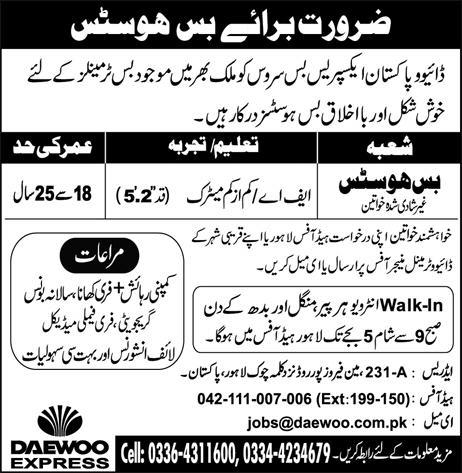 Bus Hostess Jobs in Daewoo Express Bus Service