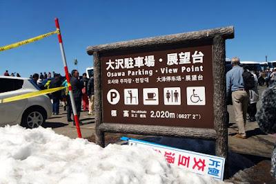 Osawa Parking View Point at Mt Fuji Japan