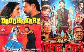 Music Mp3: Hindi Mp3 - Doodh Ka Karz - 1990