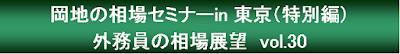 https://www.okachi.jp/seminar/detail20180512t.php