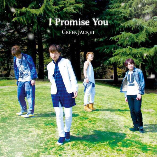 [Single] GreenJacket – I Promise You (2016.04.15/MP3/RAR)