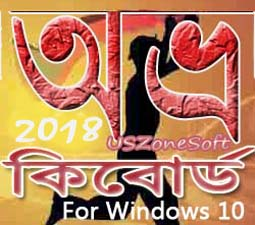 avro bangla font  bangla keyboard download