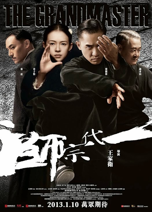 Theatrical poster for The Grandmaster