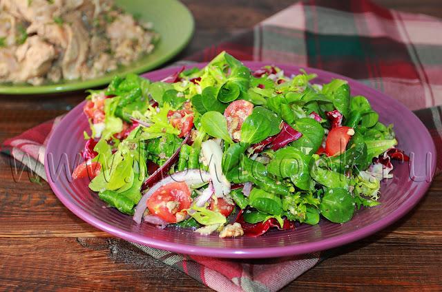 рецепт салата с орехами и горчичной заправкой