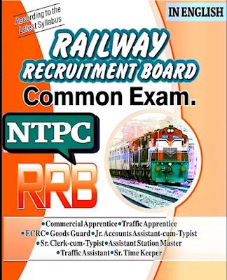 RRB NTPC COMMON EXAM BOOK