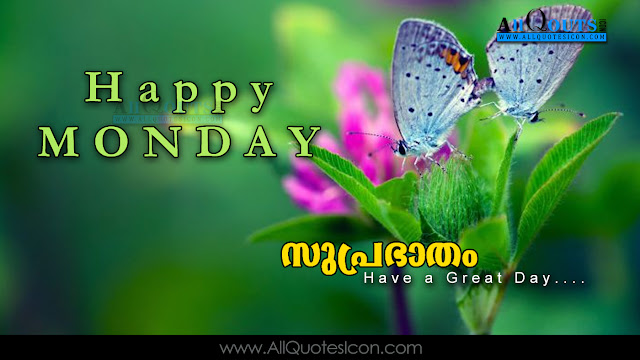 Malayalam-good-morning-quotes-wshes-for-Whatsapp-Life-Facebook-Images-Inspirational-Thoughts-Sayings-greetings-wallpapers-pictures-images