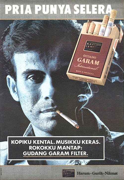IKLAN RETRO INDONESIA April 2020