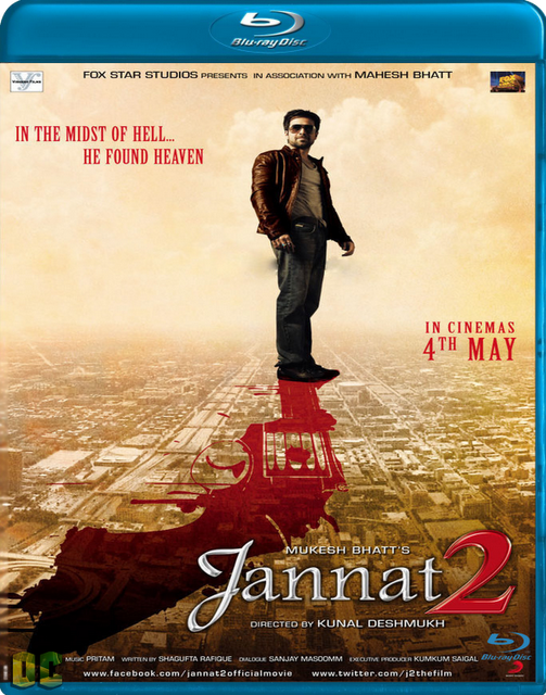 Jannat 2 songs download 2012
