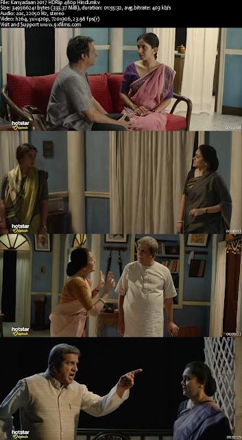 Kanyadaan 2017 HDRip 480p Hindi