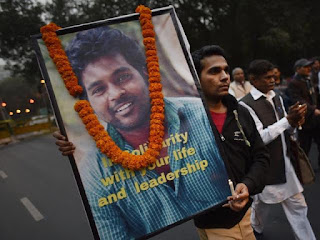 vemula-and-media