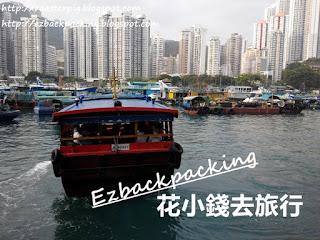 香港最短街渡