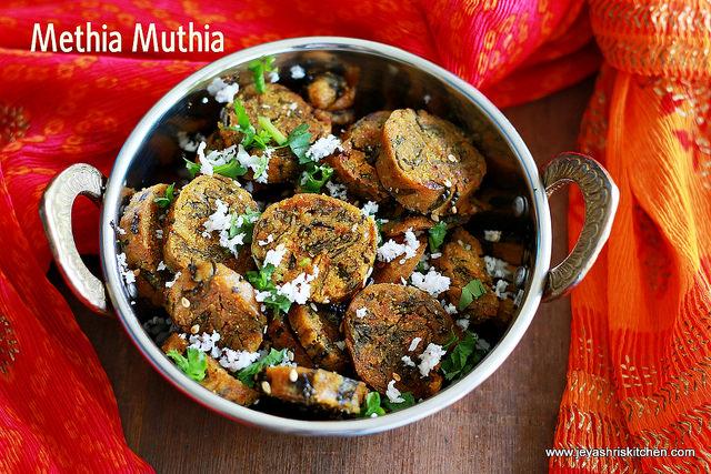 methi muthia