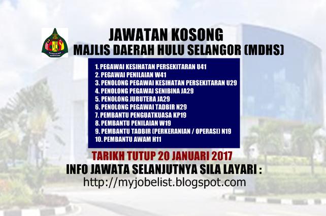 Jawatan Kosong Majlis Daerah Hulu Selangor (MDHS) Januari 2017