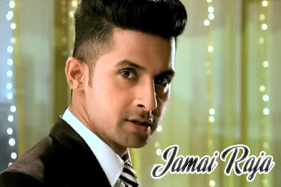 Drama India Jamai Raja ANTV