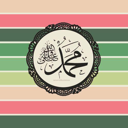 Setiap Nabi Punya Doa Yang Mustajab Untuk Umatnya, Ini Doa Mustajab Rasulullah Sebagai Penolong Dihari Kiamat