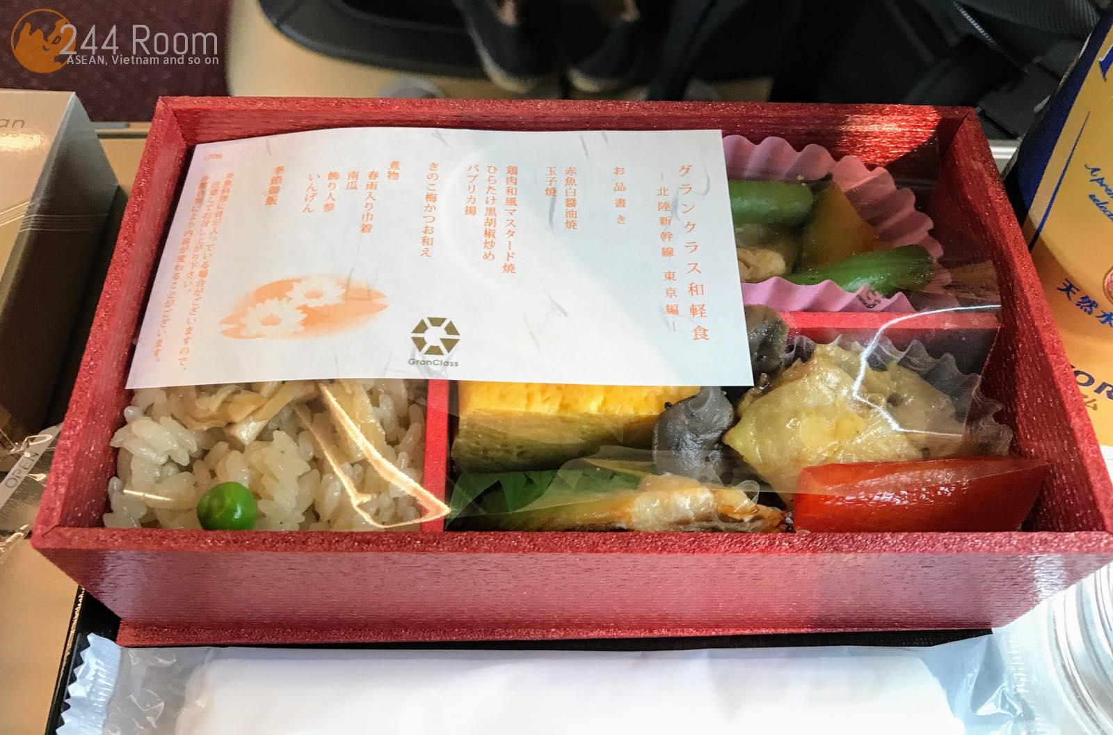 グランクラス和食お弁当 Granclass-japanese-meal