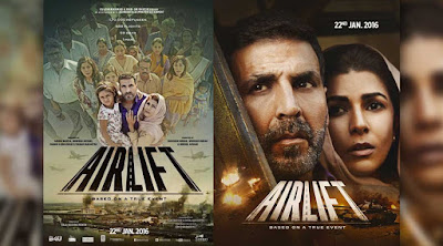 Airlift movie box office collection full and final