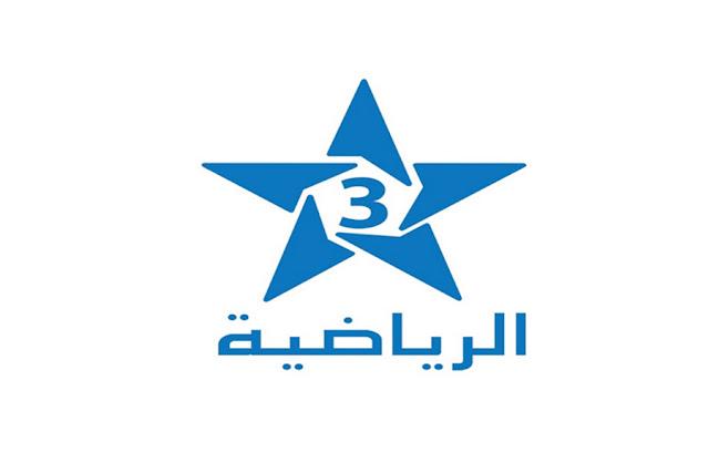 "Résultat de recherche d'images pour ""مشاهدة قناة المغربية الرياضية 3 بث مباشر لايف بدون تقطيع"""