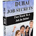 Dubai Job Secrets E-book. The Best Product In The Dubai Niche.