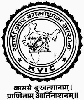 KVIC Previous Question Paper & Model Question Papers | Syllabus in Hindi
