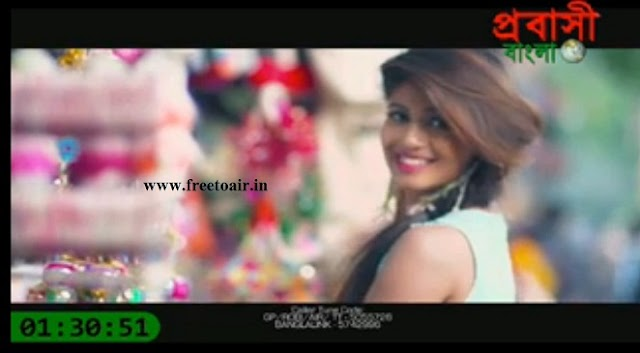 Probashi Bangla TV added on Apstar 7 Satellite
