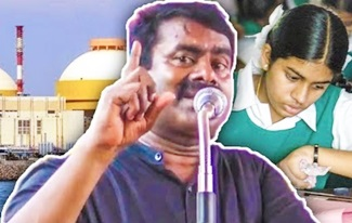 Seeman Speech About Neet issue