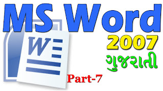 MS Word 2007 Tutorial in Gujarati