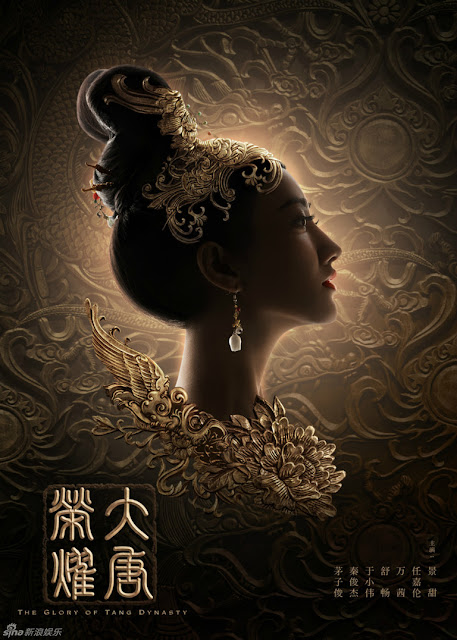 The Glory of Tang Dynasty Jing Tian
