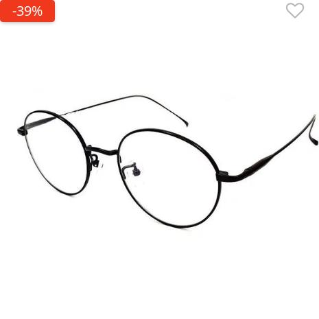 Ochelari unisex cu lentile pentru protectie calculator Polarizen PC 8950 5