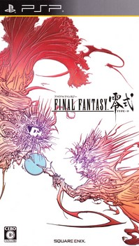 Download Final Fantasy Type-0 English Patch v2 PPSSPP