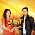 Harman gets mesmerized seeing Soumya's affection towrds him In Shakti Astitva Ke Ehsaas Ki