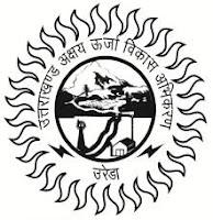 Uttarakhand Renewable Energy Development Agency, UREDA, Uttarakhand, Project Engineer, Graduation, freejobalert, Sarkari Naukri, Latest Jobs, ureda logo