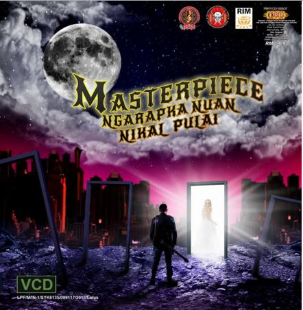"""Album """"Ngarap Ka Nuan Nikal Pulai"""" Masterpiece Review 2016"""