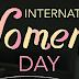 Πρόσκληση με αφορμή την ημέρα της Γυναίκας