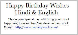 Happy Birthday Wishes Hindi & Englisg