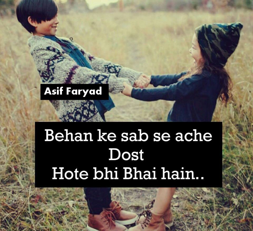 Brother And Sister Relationship Quotes With Images In Hindi: Brother N Sister Love Status Hindi