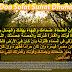 Doa Solat Sunat Dhuha