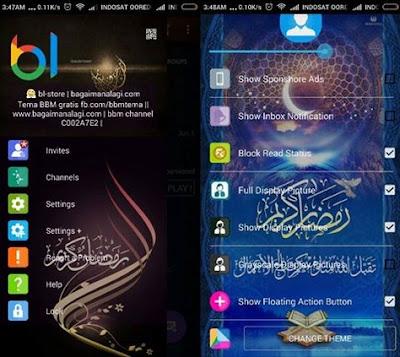 Ramadan Kariem | BBM Whatsapp Mod v2.13.1.14